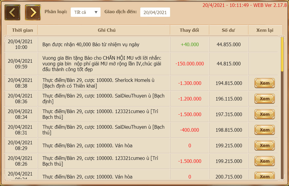ChanPro2021.4.20.10.11.49.WEB.