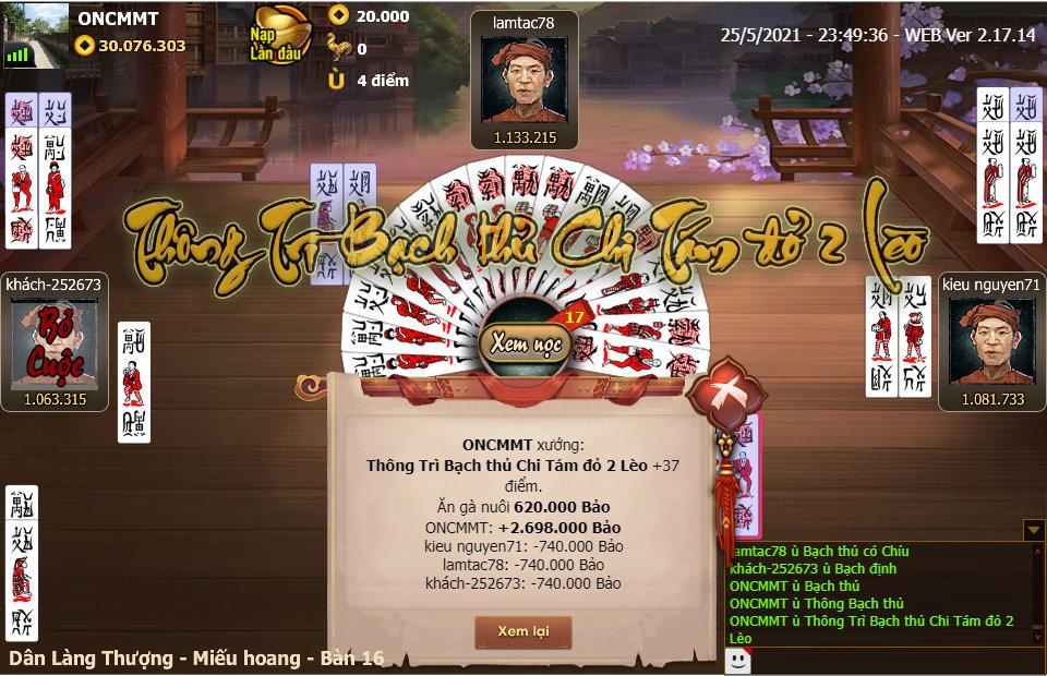 ChanPro2021.5.25.23.49.36.WEB.