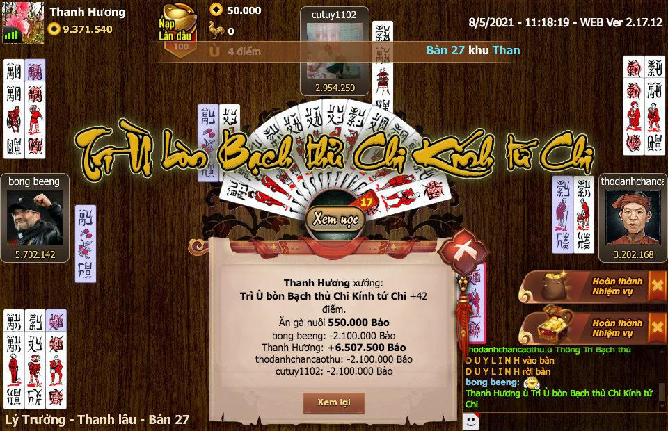 ChanPro2021.5.8.11.18.19.WEB.