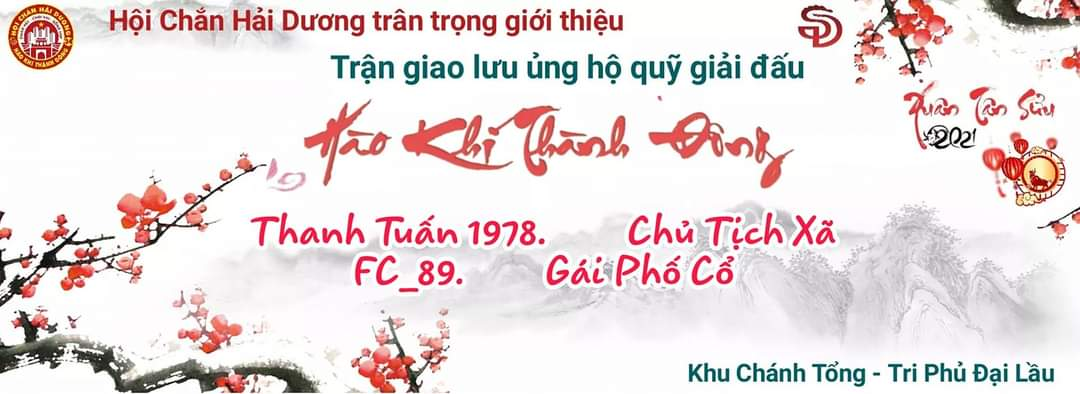 FB_IMG_1608710761632.