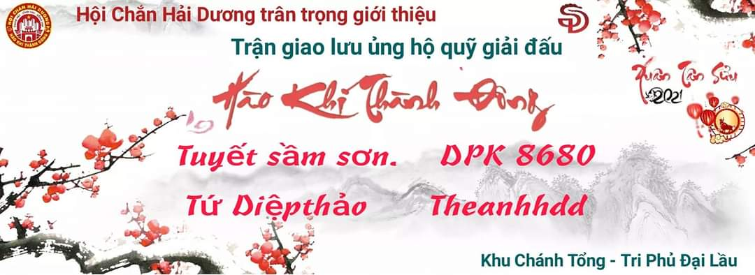FB_IMG_1608812601992.