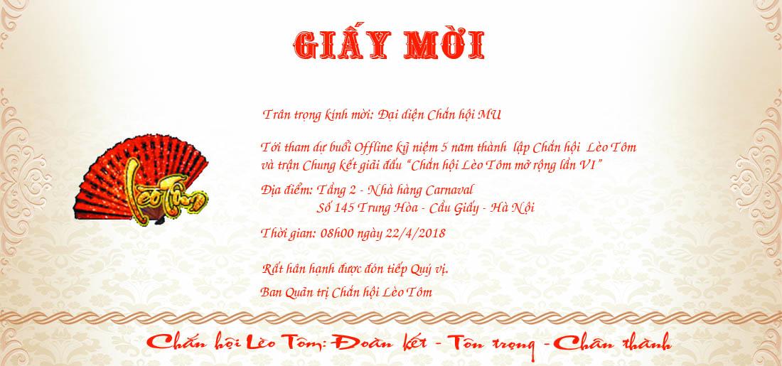 GM OFF MU.