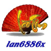 lan6886x.