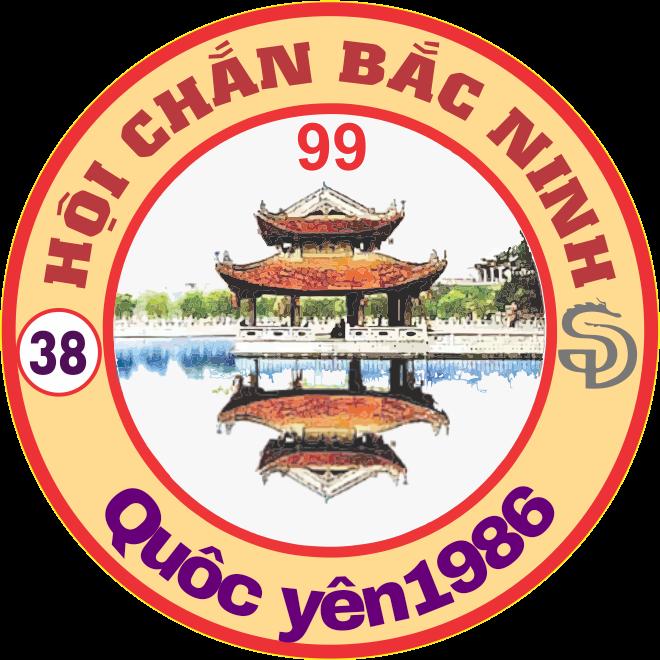 Quốc yên1986  - 38 (1).