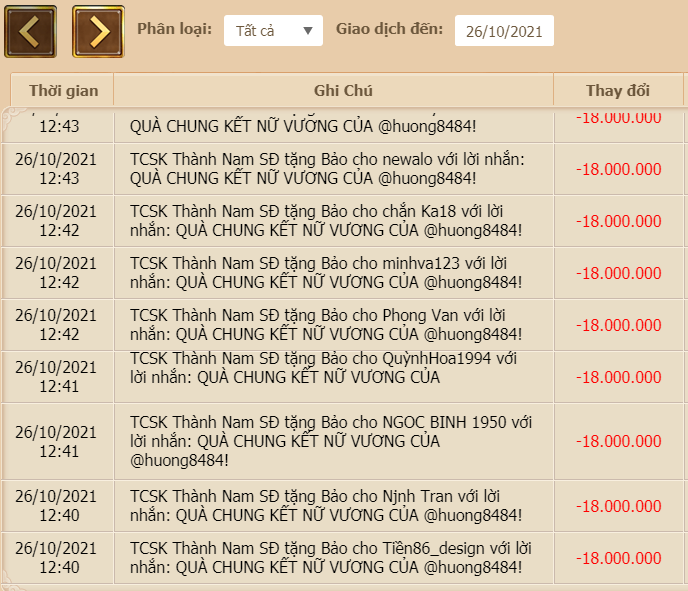 screenshot_1635228150 k.