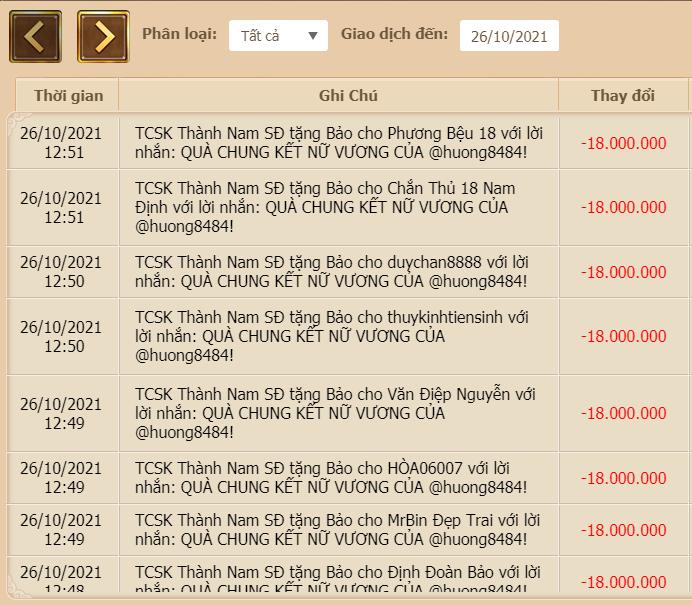 screenshot_1635228179 l.
