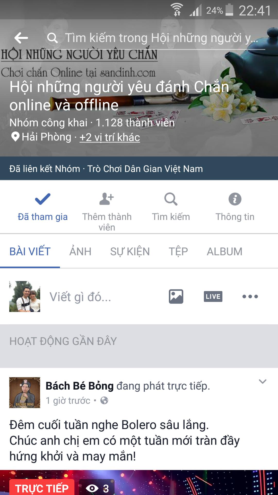 Screenshot_2017-07-16-22-41-06.