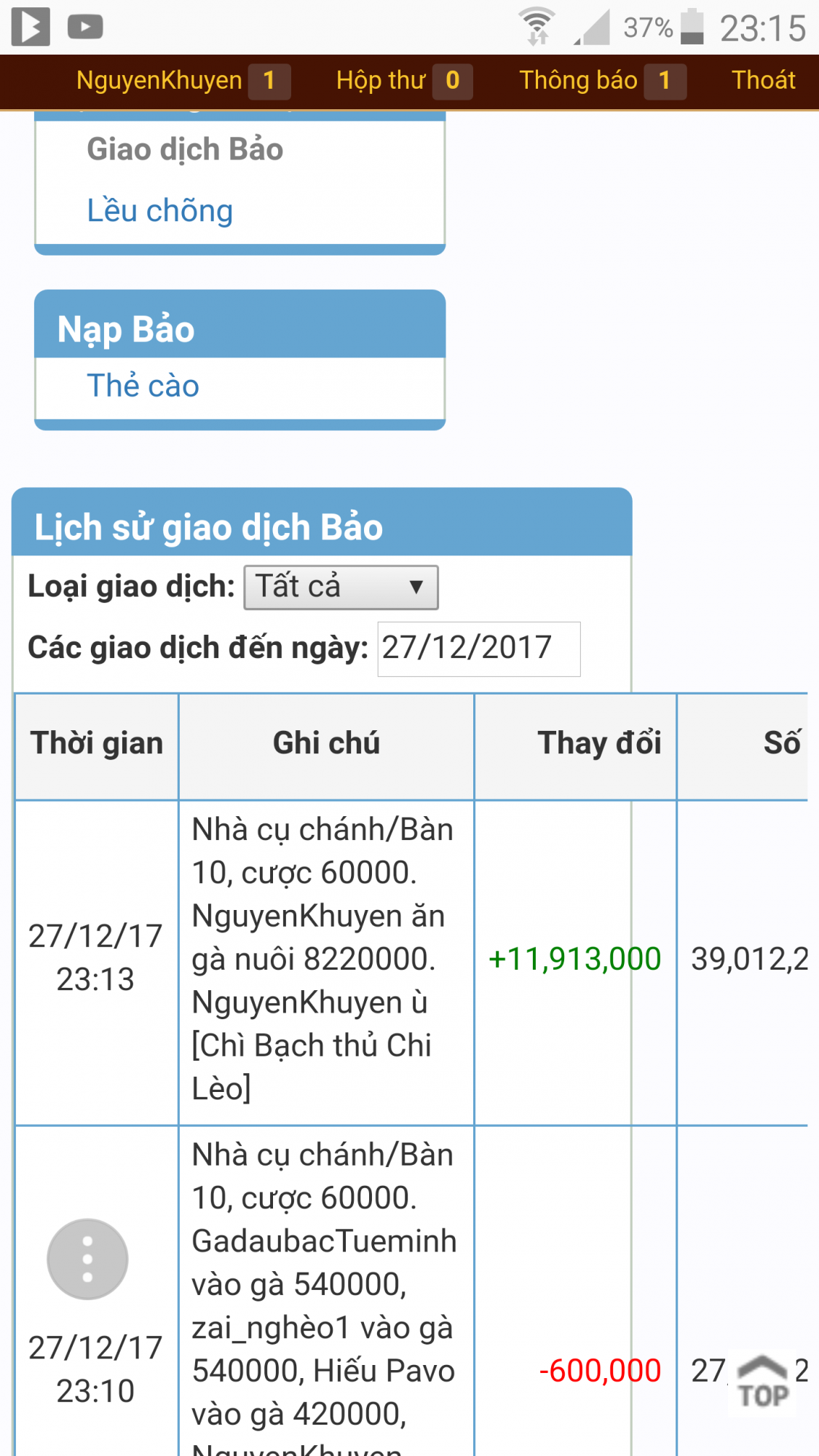 Screenshot_2017-12-27-23-15-11.