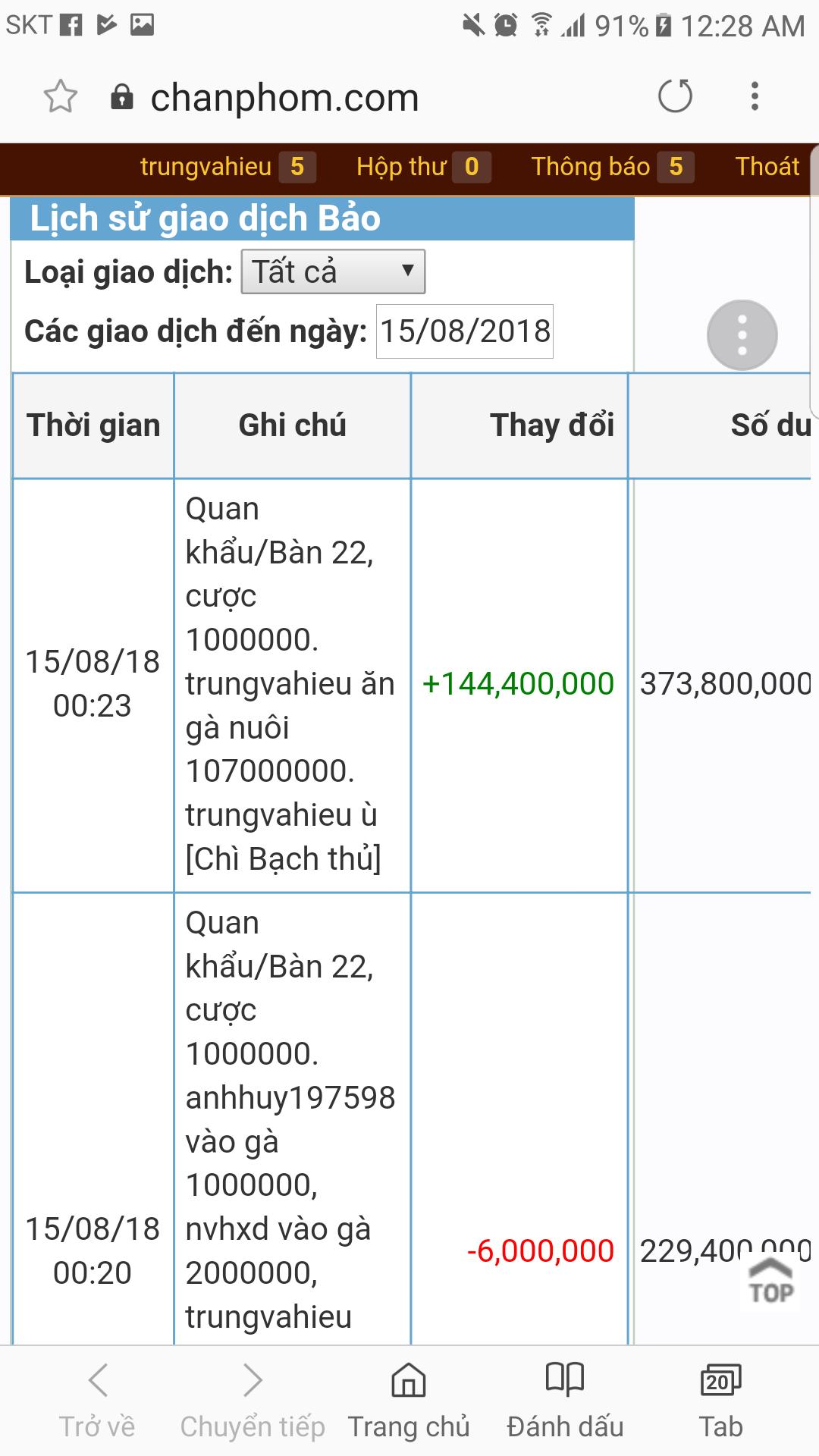 Screenshot_20180815-002856.