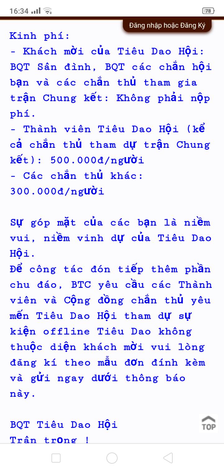 Screenshot_2019-08-17-16-34-08-02.