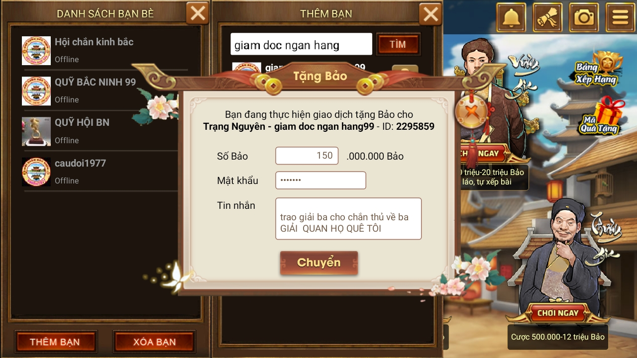 Screenshot_20190425-083751_Chn Sn nh.