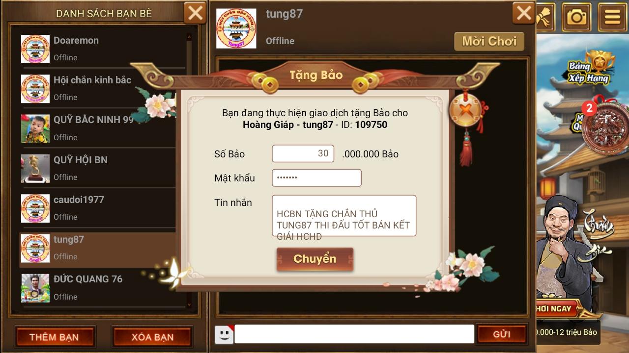 Screenshot_20190531-083458_Chn Sn nh.