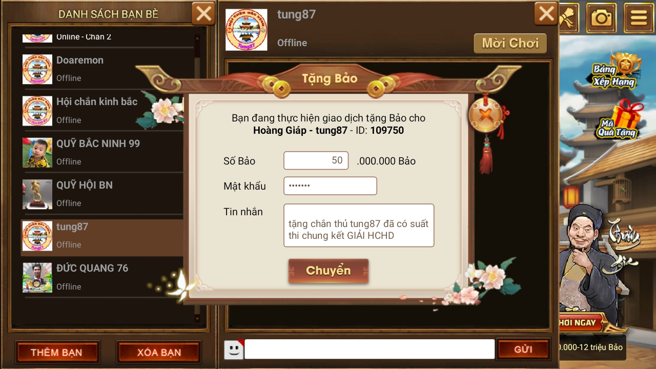 Screenshot_20190601-120617_Chn Sn nh.