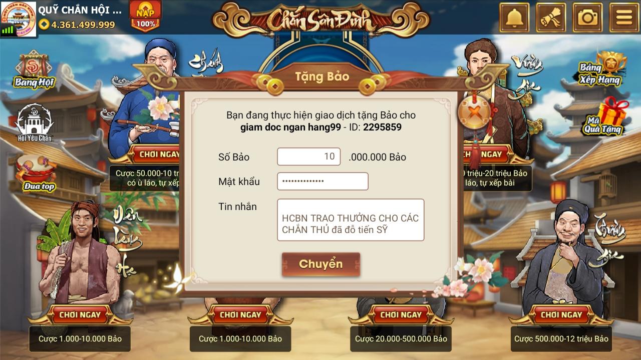 Screenshot_20190725-075524_Chn Sn nh.