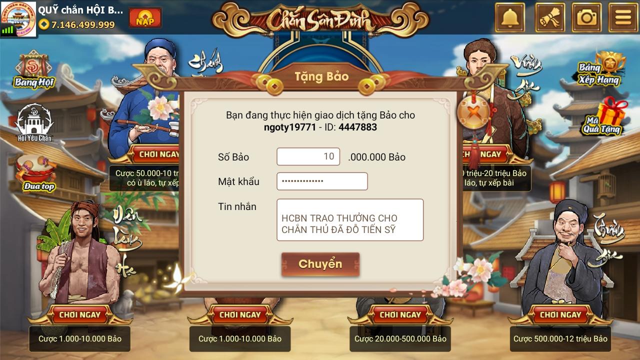 Screenshot_20190805-152956_Chn Sn nh.