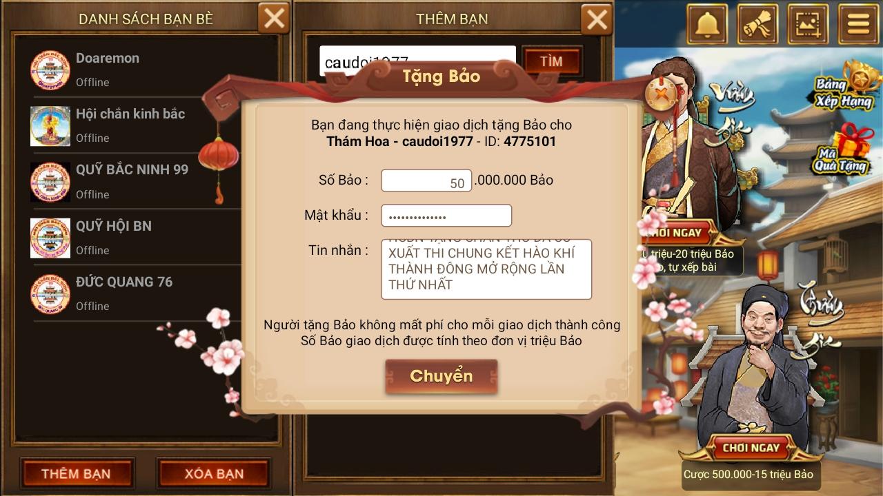 Screenshot_20191122-070525_Chn Sn nh.