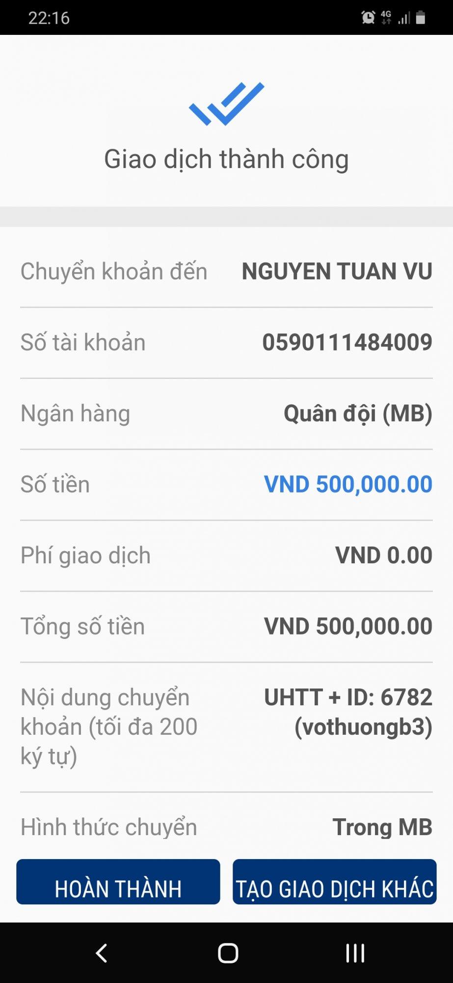 Screenshot_20191205-221621_MB Bank.