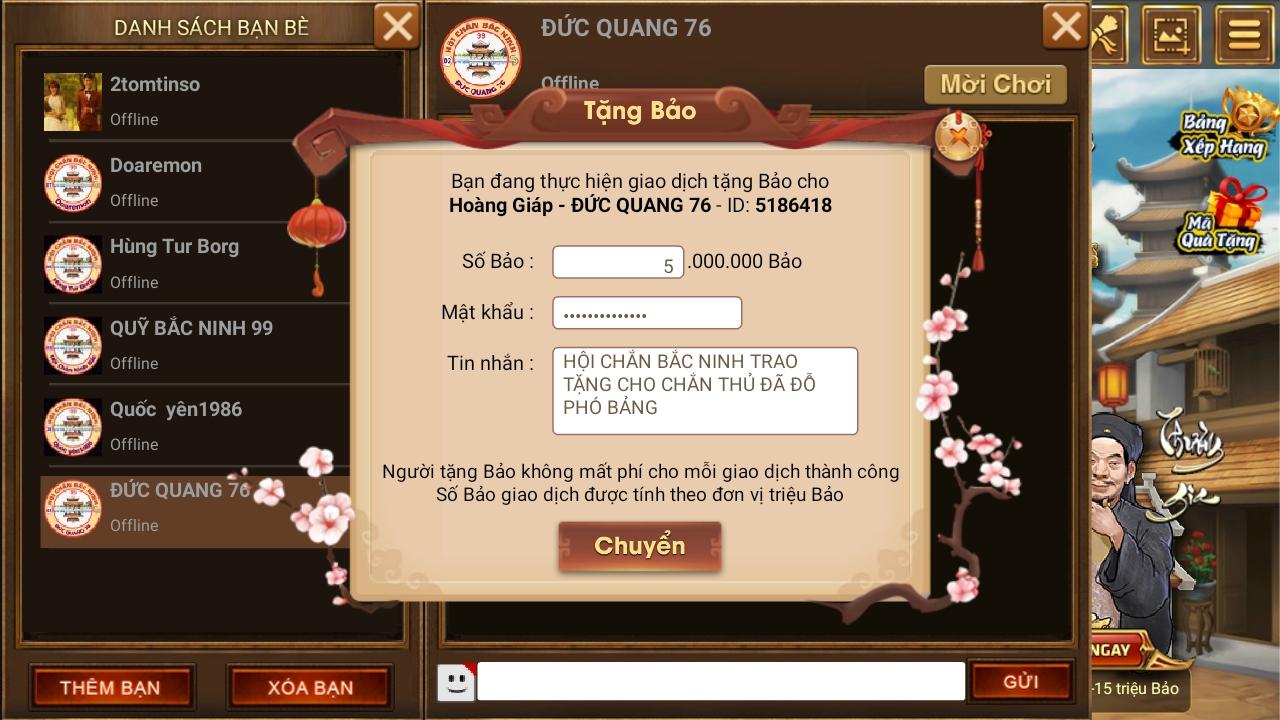 Screenshot_20191216-185052_Chn Sn nh.