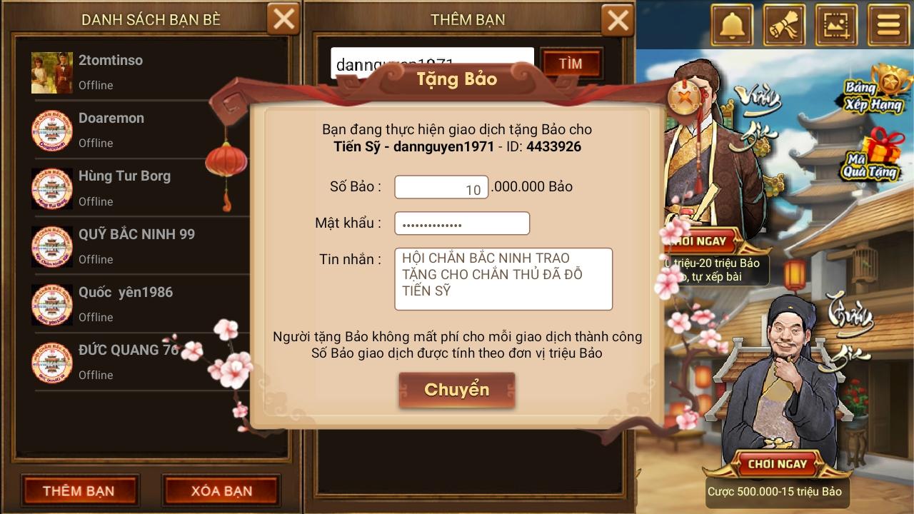 Screenshot_20191216-185141_Chn Sn nh.