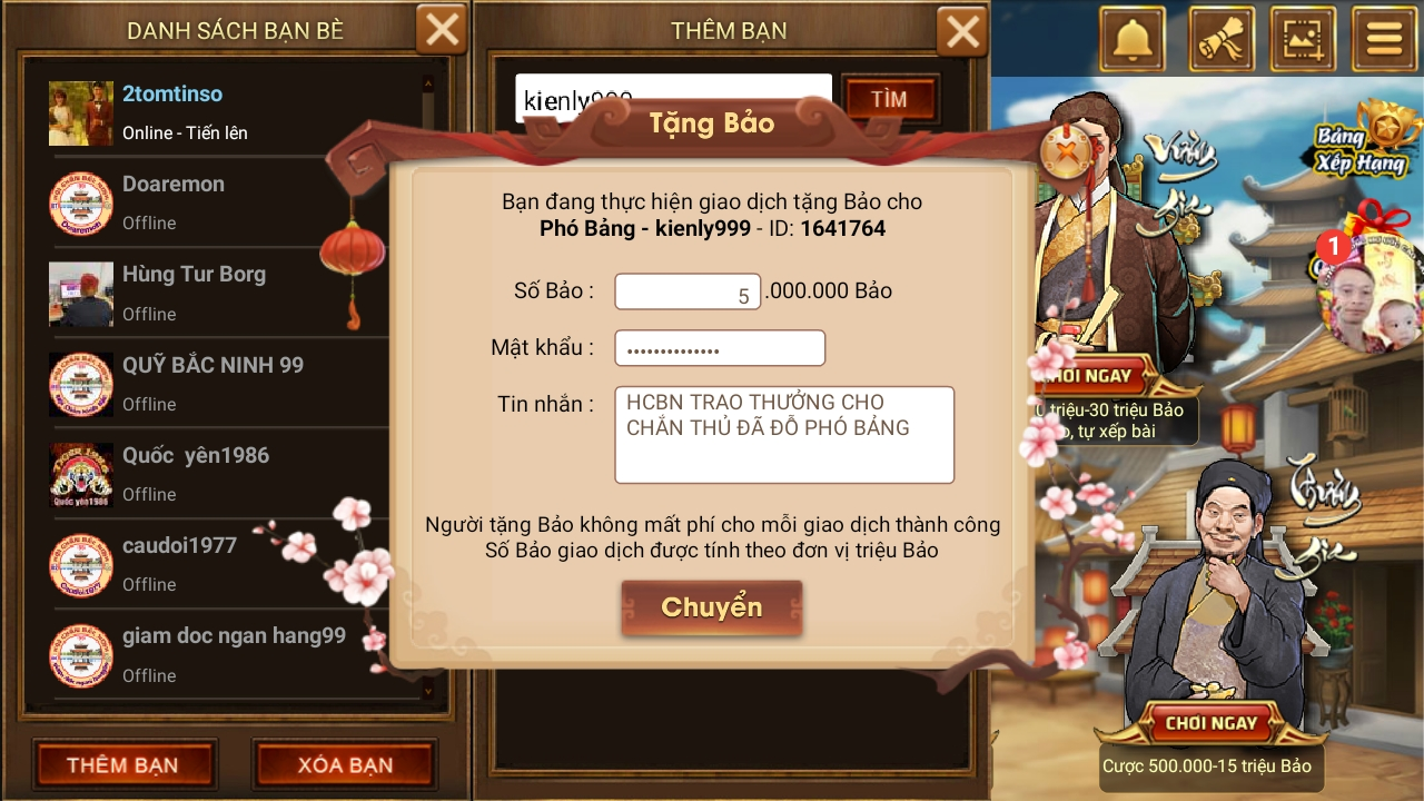 Screenshot_20200106-102735_Chn Sn nh.