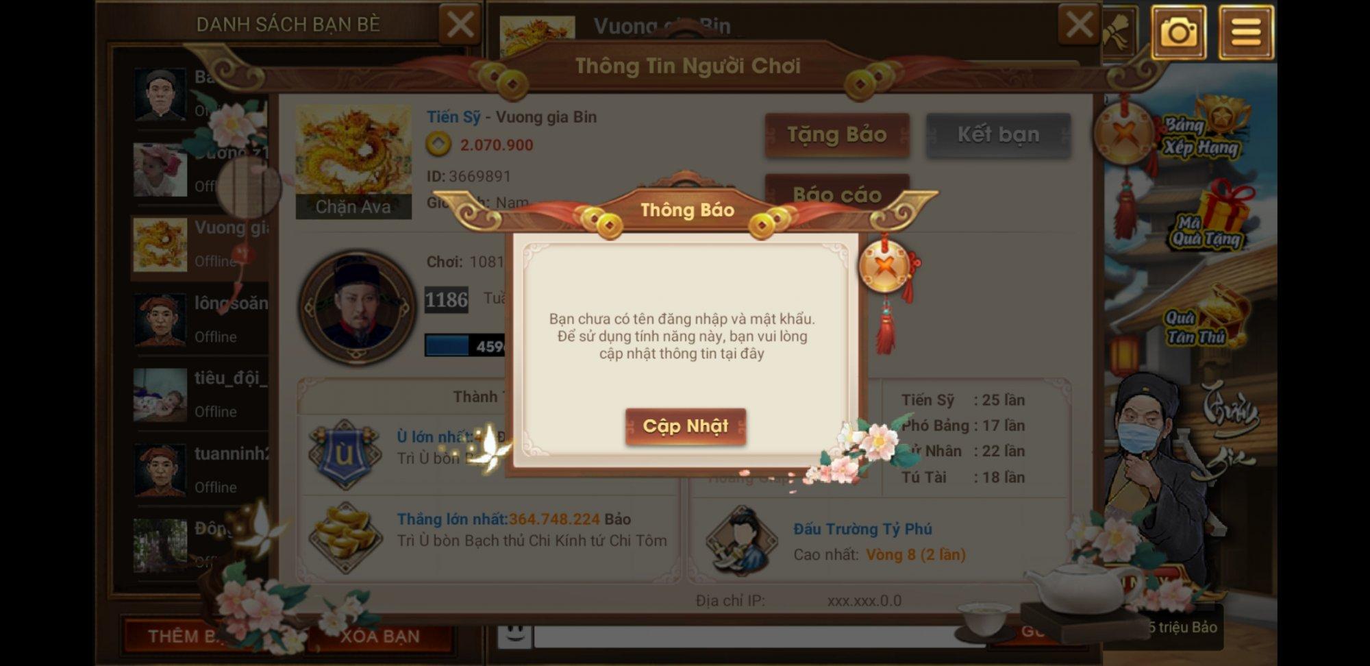 Screenshot_20200507-190019_Chn Sn nh.