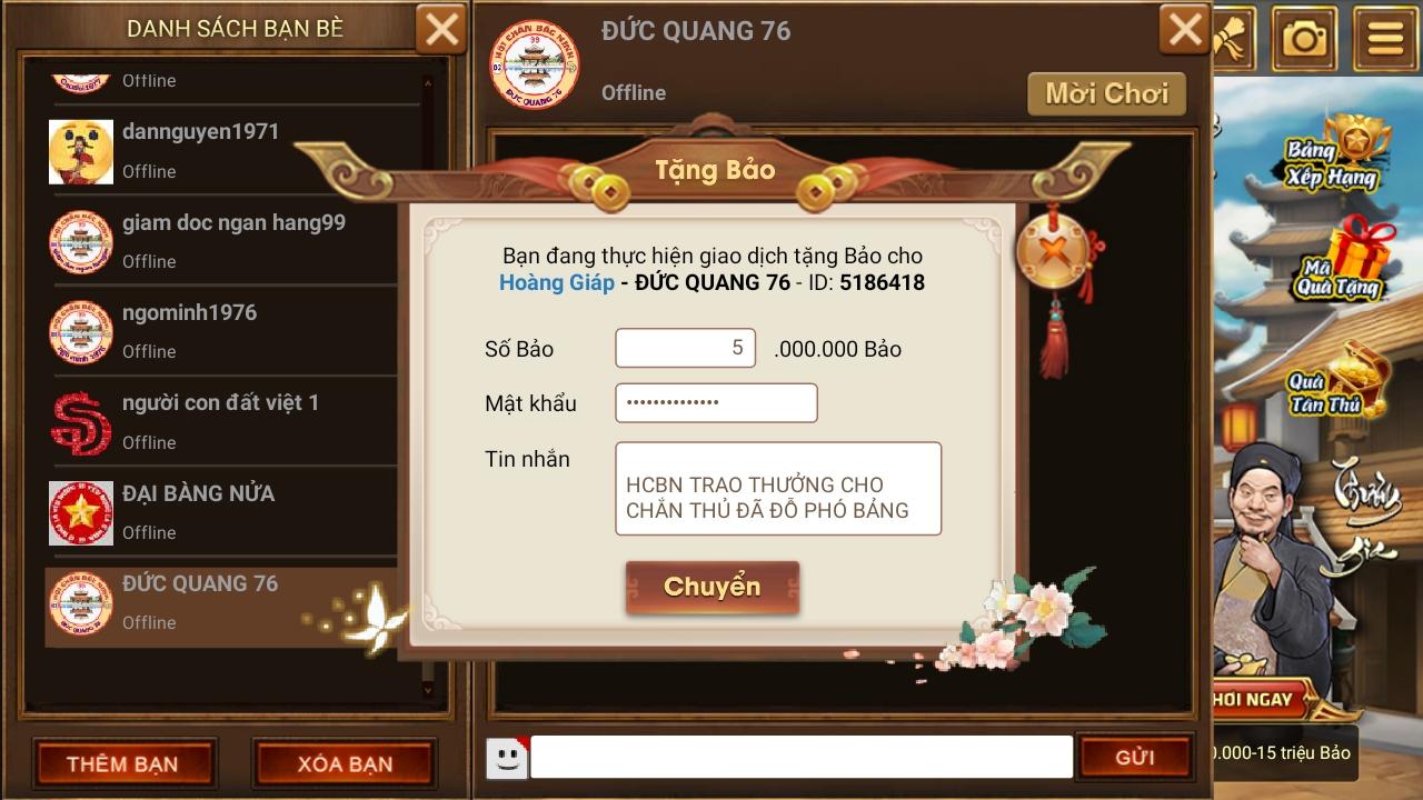 Screenshot_20200630-071629_Chn Sn nh.