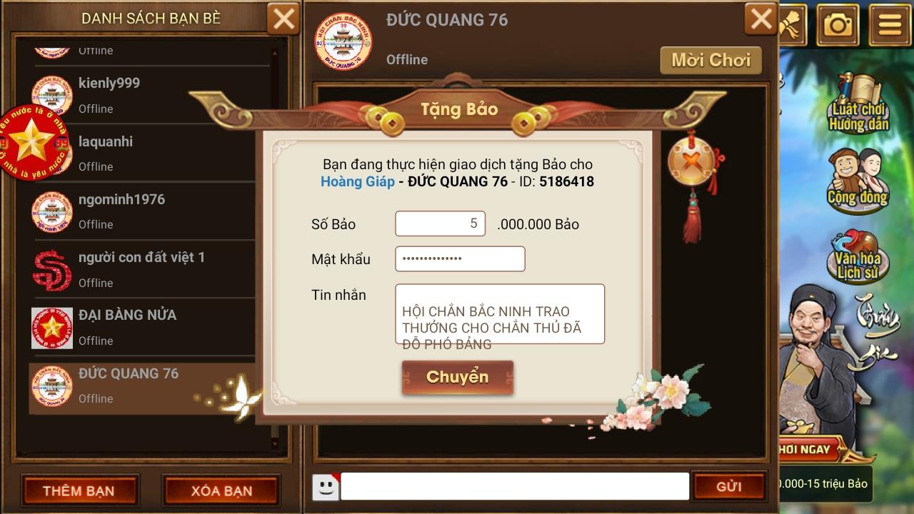 Screenshot_20200810-065052_Chn Sn nh.