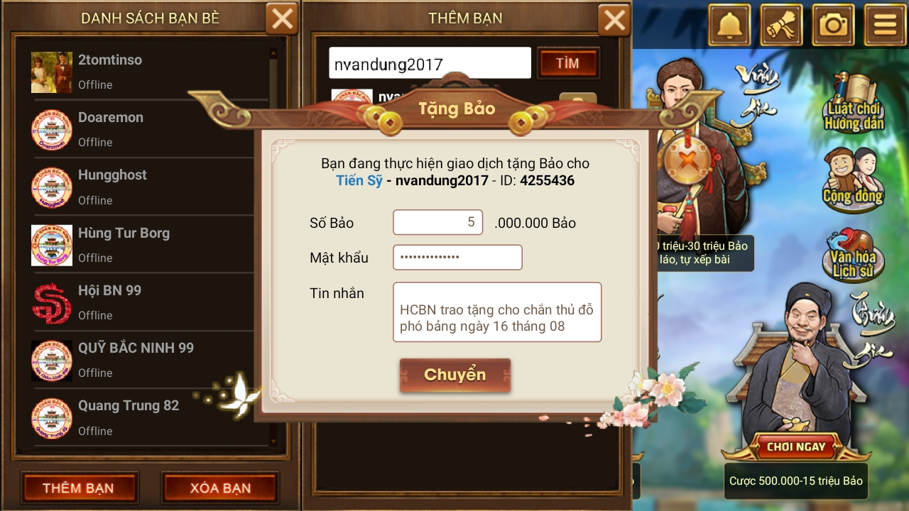 Screenshot_20200818-084810_Chn Sn nh.
