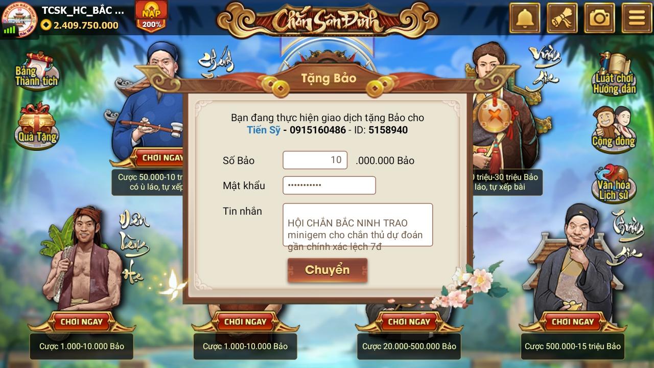 Screenshot_20200825-072236_Chn Sn nh.
