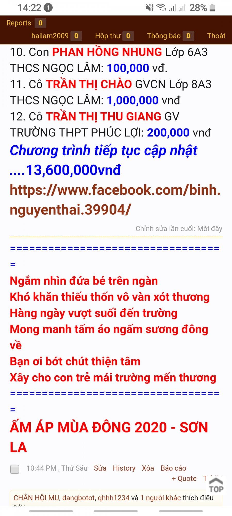 Screenshot_20201122-142232_Samsung Internet.