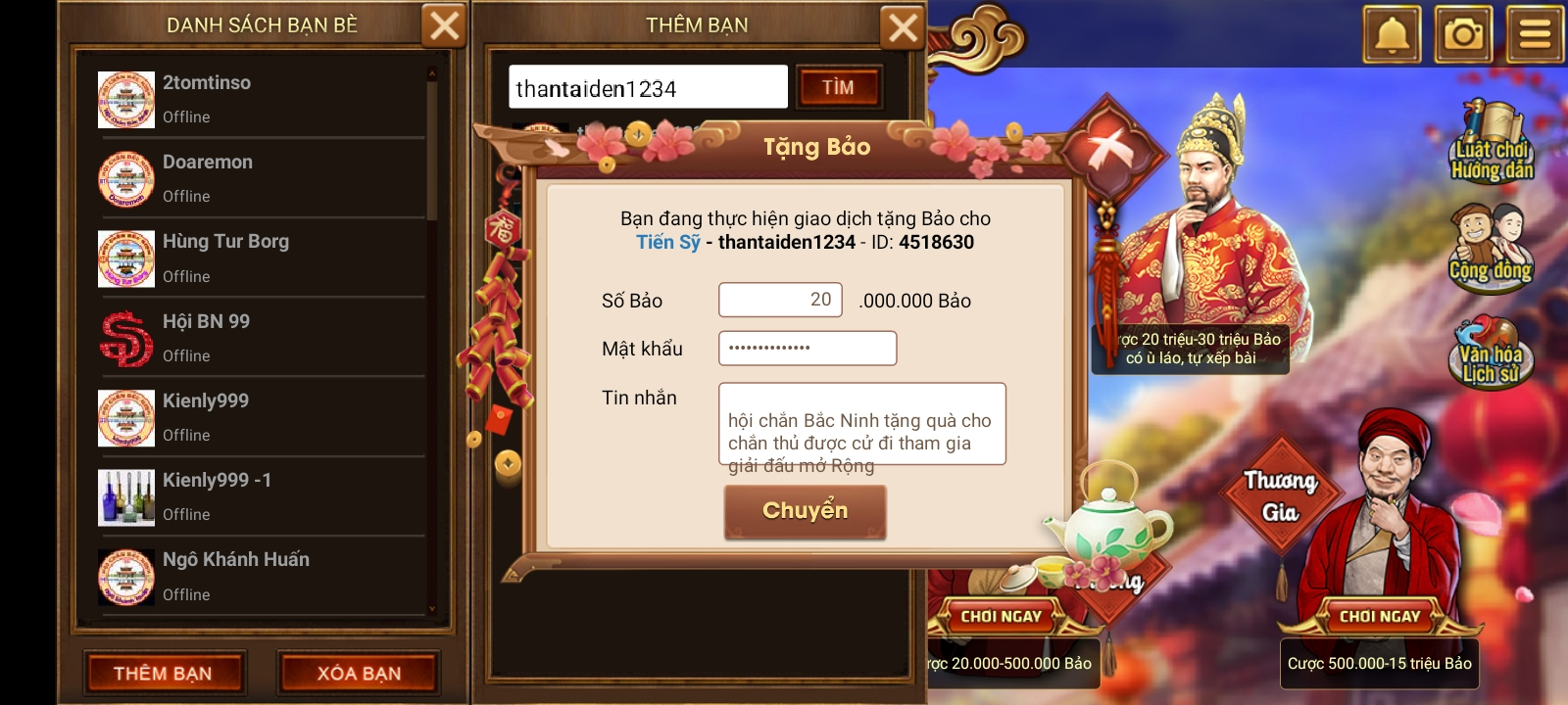 Screenshot_2021-05-19-08-01-03-10.
