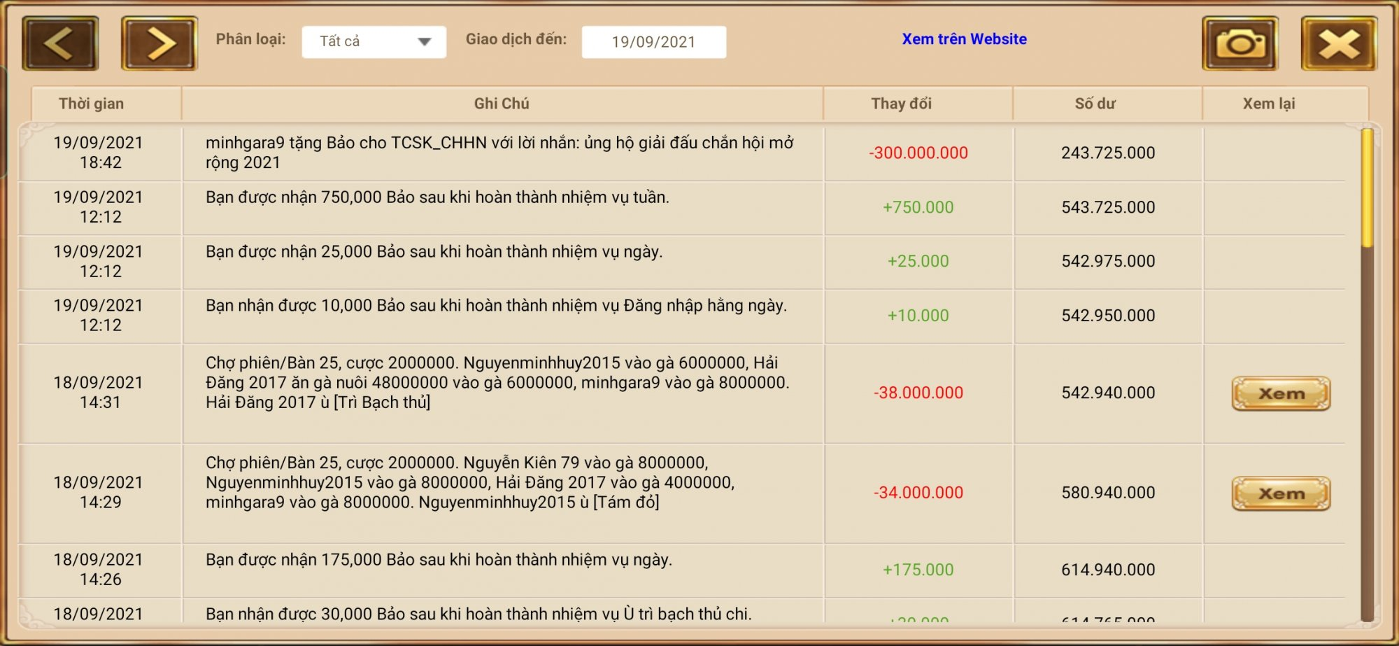 Screenshot_2021-09-19-18-43-02-00_b4a956abfc1254b7faeff91b842ff32d.