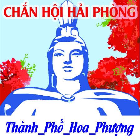 Thành_Phố_Hoa_Phượng01.
