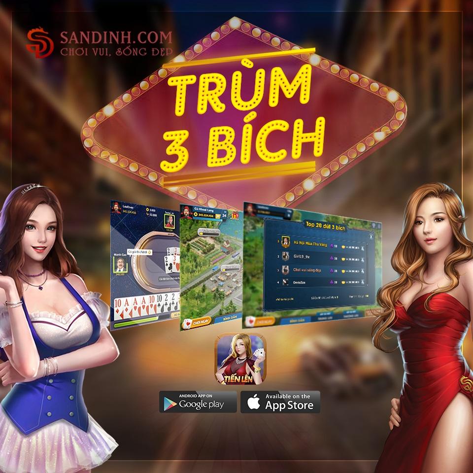 trum3bich1.