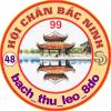 bach_thu_leo_8do  - 48 (1).