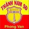 Phong Van
