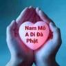 Kim Phú 1972