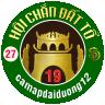Camapdaiduong12